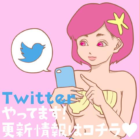 oriental_twitter_followme