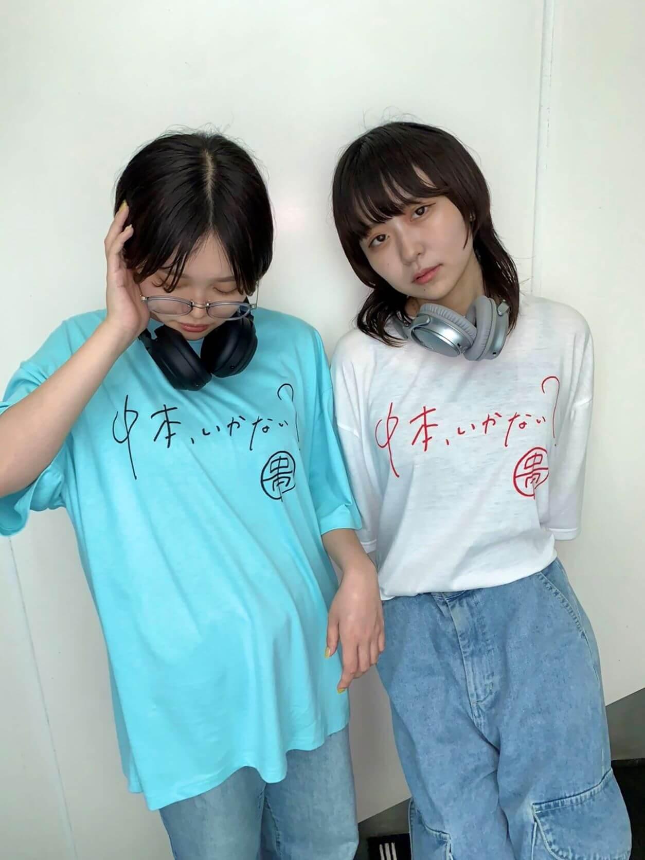 蒙古タンメン中本Tシャツ